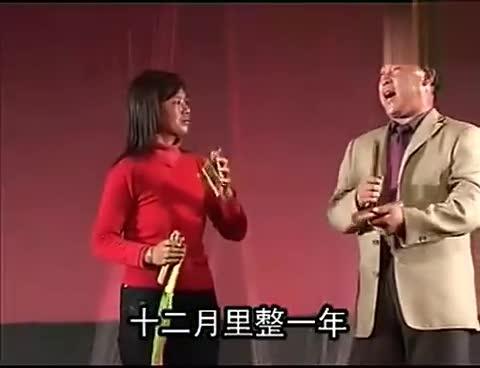 内蒙古二人台讨吃调《珍珠倒卷帘》