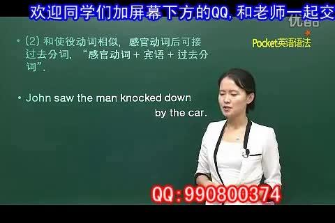 小学英语试讲教案模板