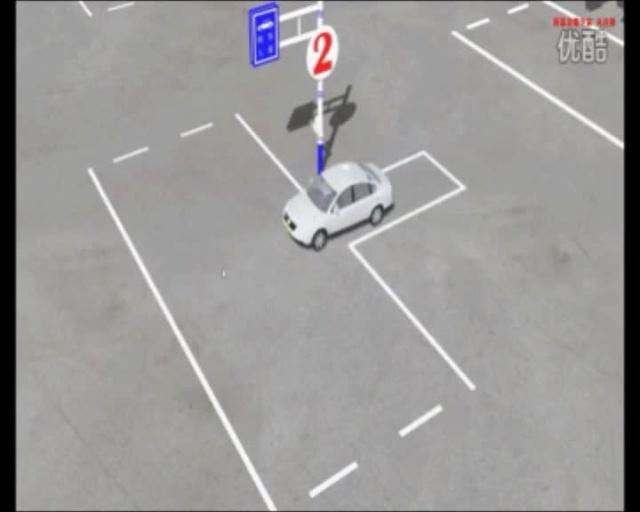 技巧视频科目二场地考试普桑坡道定点停车视频教学