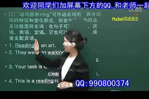 英语音标教学视频