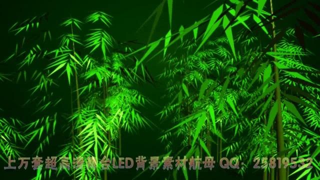 动态三维竹子高清素材竹林深处歌曲晚会背景led素材