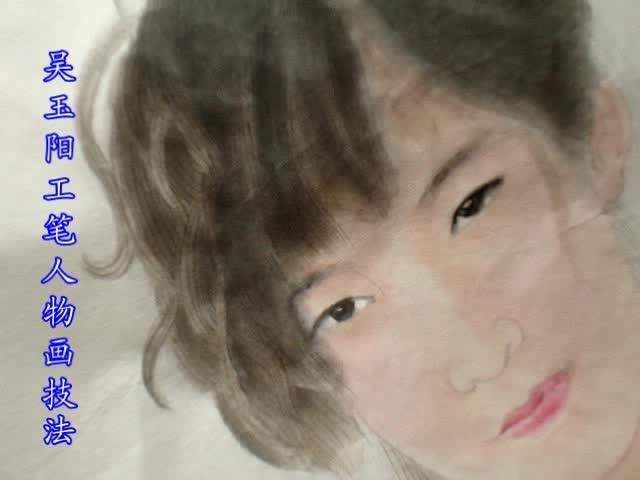 写实女人体画法,吴玉阳工笔人物画技法
