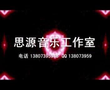 b2086 天路 据 陈国权合唱谱制作