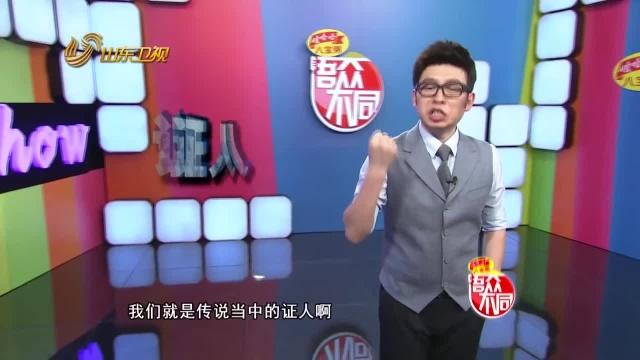 海阳:河南孕妇办准生证4个月跑20趟