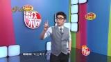 """海阳:中国当代四大""""壁画""""办证居首"""