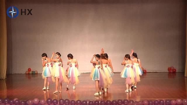 青岛恒星职业技术学院:经济学院迎新晚会舞蹈《玉生烟》