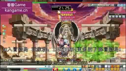 【99视频】冒险岛 章鱼怪星精灵 土豪英雄猪谈心 单挑pb视频