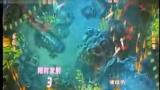 龙鲸传说99炮捕鱼机遥控器 1000炮打鱼机技巧