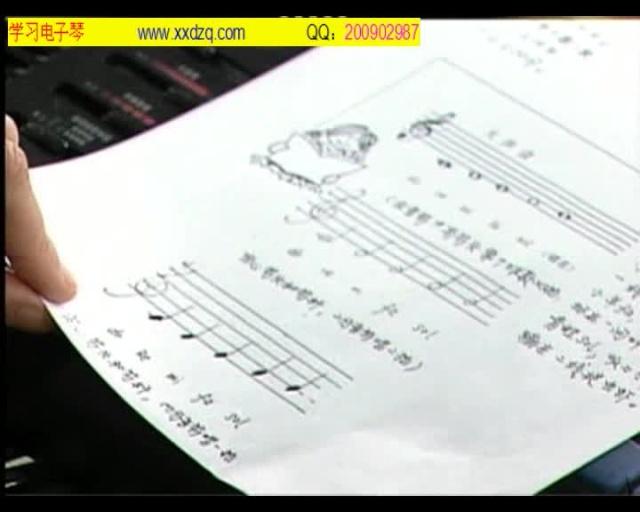 电子琴入门教程视频从电子琴指法练习开始学习电子琴图片