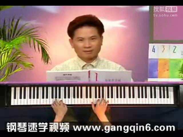 凤凰传奇 最炫民族风(简谱版) _零基础钢琴视频