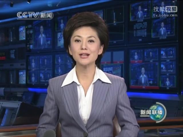 【无鬼畜】 新闻联播片头 优酷 03:04会声会影教程模板- 新闻联播片头