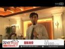 第182期 融科瀚棠:天津滨海新区开发区第四大街静谧社区