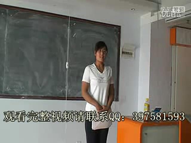 招教考试招聘教师面试说课视频
