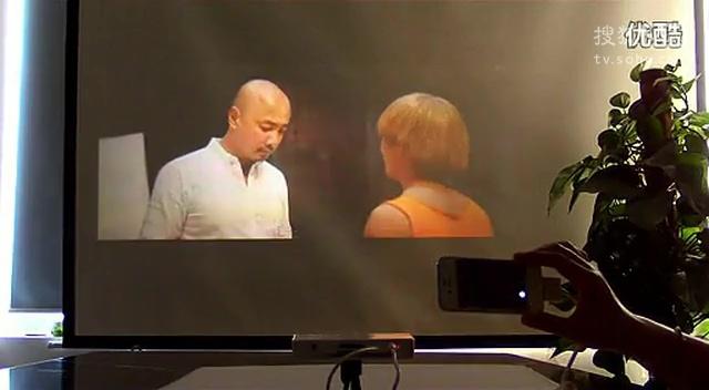 苹果手机便携式投影仪瀚影k9白天实拍效果