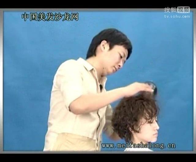 富康短发烫发发型 陶瓷烫烫发 数码烫发视频图片