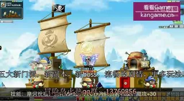 【cmst*084】冒险岛英雄战神技改