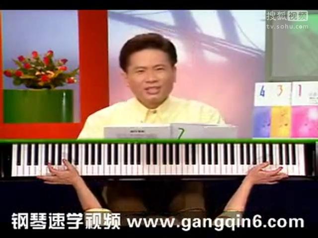 钢琴曲教学 - 《梦中的婚礼》(钢琴曲)图片