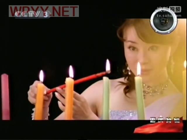 祖海-今天是你的生日,中国 综艺节目