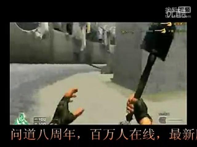 【看看game出品】穿越火线cf飞虎队声音超搞笑连杀!