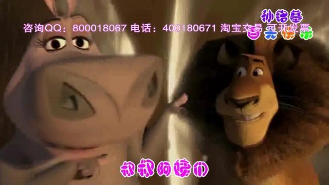 b85动物总动员百天生日贺卡图片搞笑生日祝福语生日