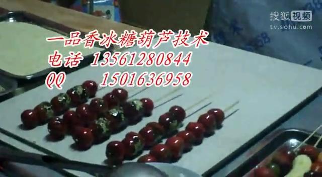 冰糖葫芦的做法 脆皮巧克力糖葫芦的制作方法