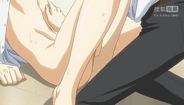 (BL动漫)对学生会长的忠告OVA02 标清标清-动漫视频-搜狐视频