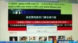 深圳学校学生证印黄,色,网站 校方称网址过期