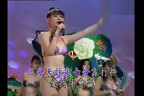 美女泳装歌舞秀全集在线播放网