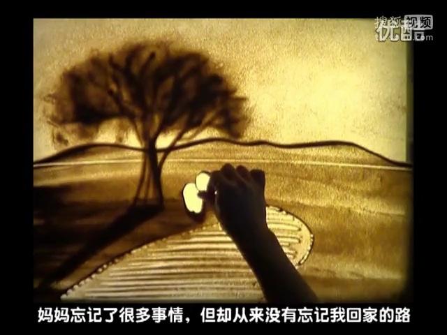 郎家帅 导演:刘森
