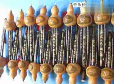 敖包相会 葫芦丝名曲欣赏 音乐佳民族乐器厂(1)