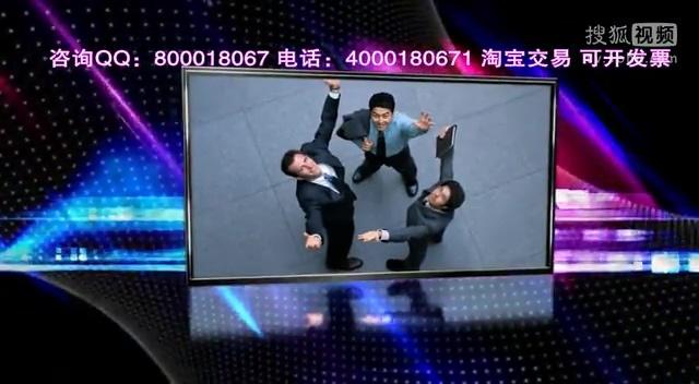 公司年会创意节目年会开场视频制作年会舞蹈年会图片