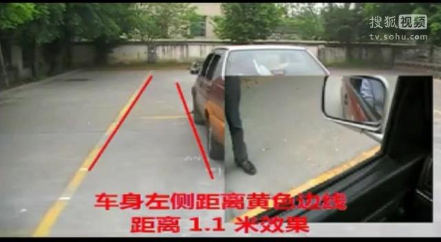 侧方停车技巧视频图片 5