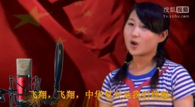 《少年中国梦》智慧女孩校园新民谣作.mp4