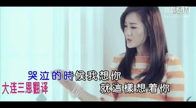 龙梅子-今生有你 最新网络歌曲