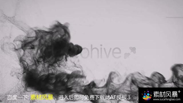 水墨视频素材ae模板烟雾片头