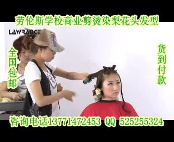 梨花烫发中长发排杠图片