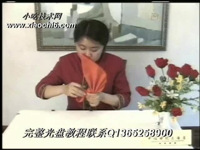 盘花折法,口布折盘花,餐巾折花
