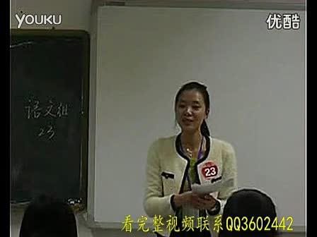 昆腾v元素【元素试讲】语文语文《长江三峡》语文教师资格证面试三高中化学高中周期表图片