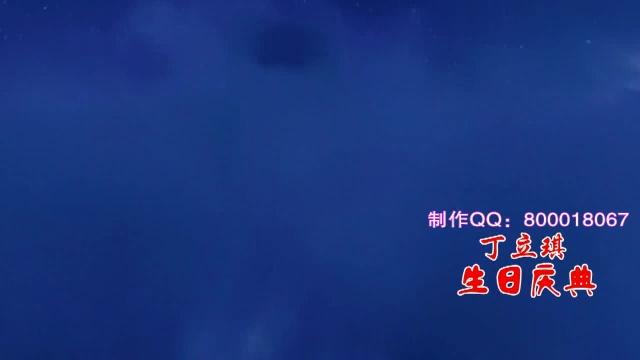 江南style小孩生日搞笑生日祝福短信图片