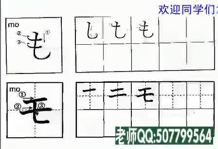 电路 电路图 电子 游戏截图 原理图 448_306