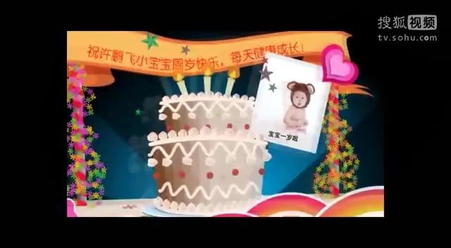 生日蛋糕简笔画 ae100可爱生日相册