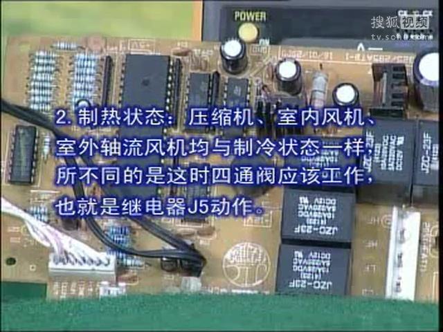 空调维修视频(空调器电路控制)
