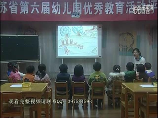 幼儿园中班音乐优质课展示_打击乐《小红帽》幼儿园优质课展示(大班中