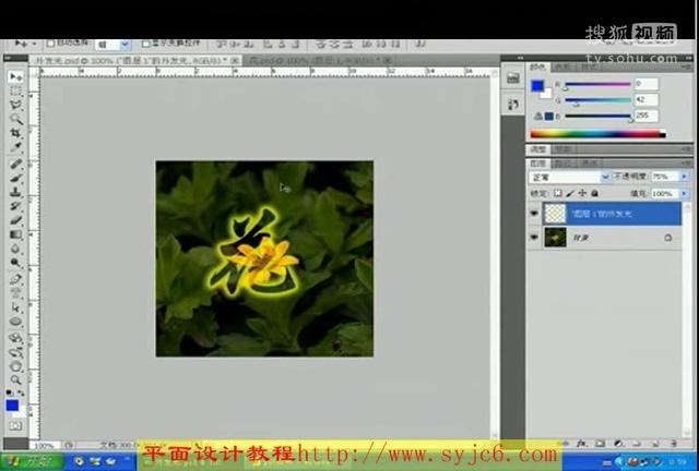 ps平面设计教程全集-360视频搜索