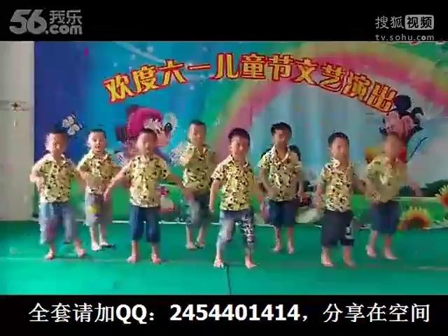 幼儿园小班舞蹈六一舞蹈 跳舞歌