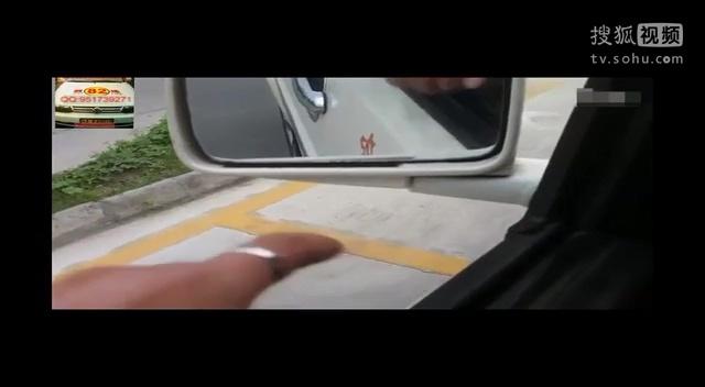 2013学车视频电子路考坡道定点停车和起步技巧与方法