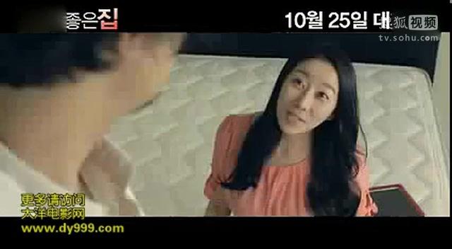 盘点2011 2013韩国床戏吻戏最多的伦理电影【美景之