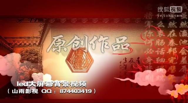 323-京剧联唱 穆桂英 古代军旗城墙校场脸谱素材