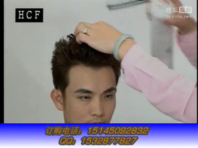 男士造型视频_男士美发设计 男士吹风造型 美发视频