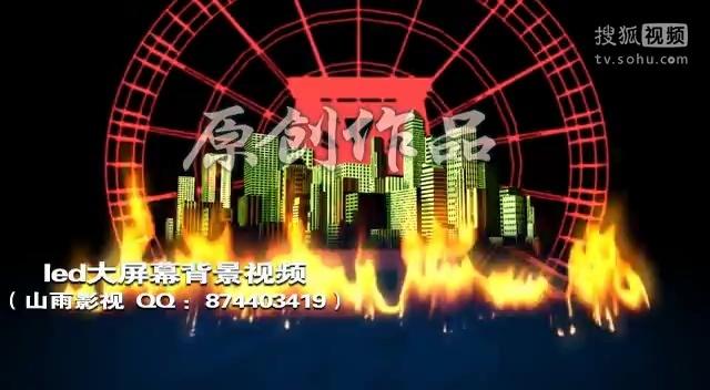 192-最炫民族风 舞蹈背景 歌曲背景 中国风古典现代结合led舞台演艺背